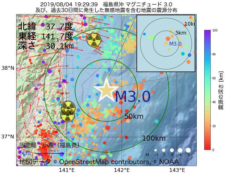 地震震源マップ:2019年08月04日 19時29分 福島県沖でM3.0の地震