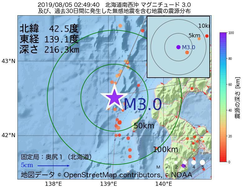 地震震源マップ:2019年08月05日 02時49分 北海道南西沖でM3.0の地震