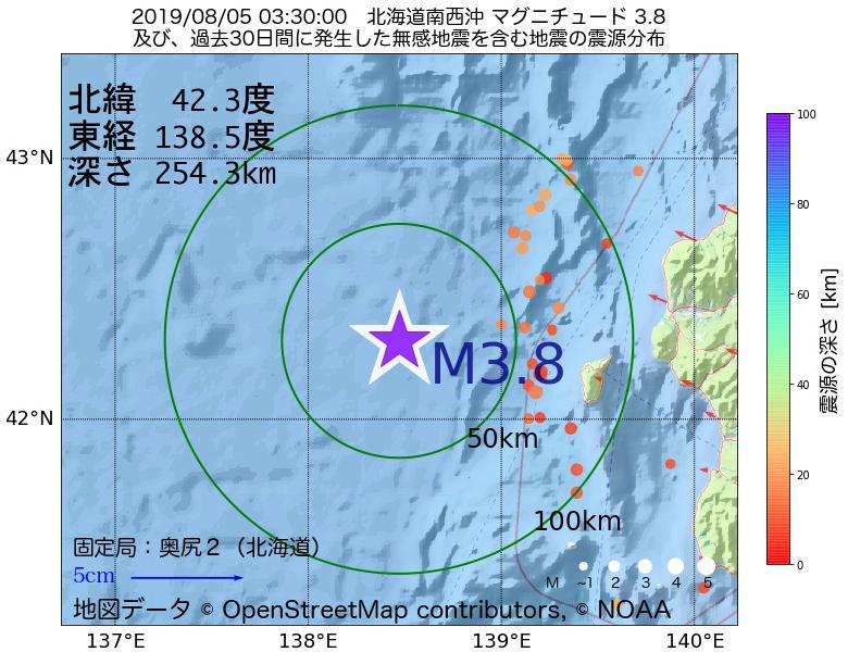 地震震源マップ:2019年08月05日 03時30分 北海道南西沖でM3.8の地震