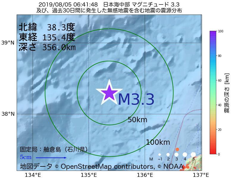 地震震源マップ:2019年08月05日 06時41分 日本海中部でM3.3の地震