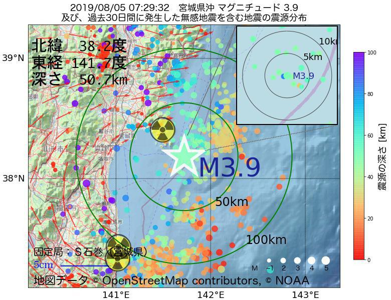 地震震源マップ:2019年08月05日 07時29分 宮城県沖でM3.9の地震