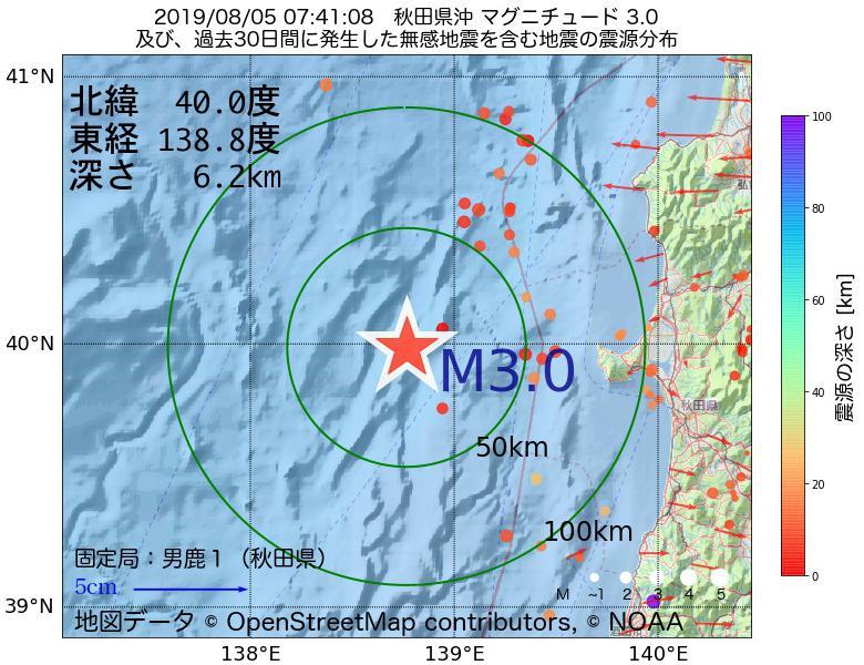 地震震源マップ:2019年08月05日 07時41分 秋田県沖でM3.0の地震