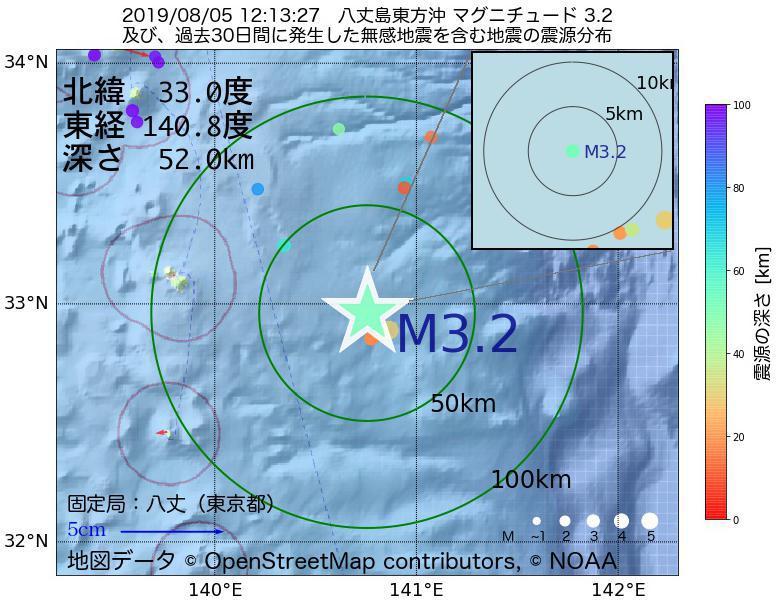 地震震源マップ:2019年08月05日 12時13分 八丈島東方沖でM3.2の地震