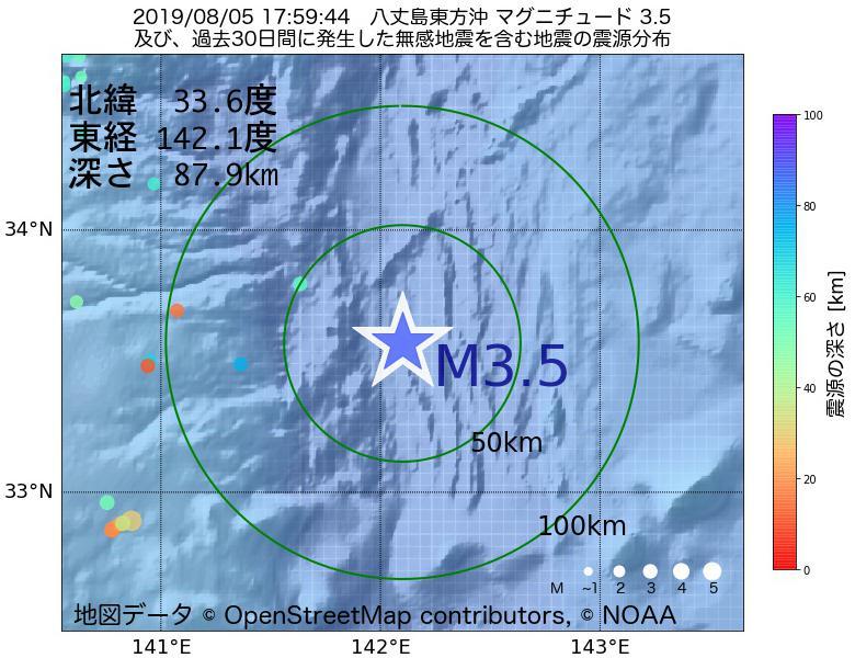 地震震源マップ:2019年08月05日 17時59分 八丈島東方沖でM3.5の地震