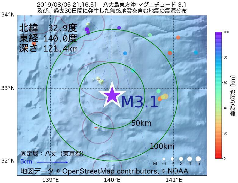 地震震源マップ:2019年08月05日 21時16分 八丈島東方沖でM3.1の地震
