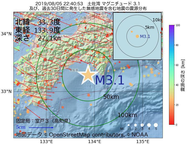 地震震源マップ:2019年08月05日 22時40分 土佐湾でM3.1の地震