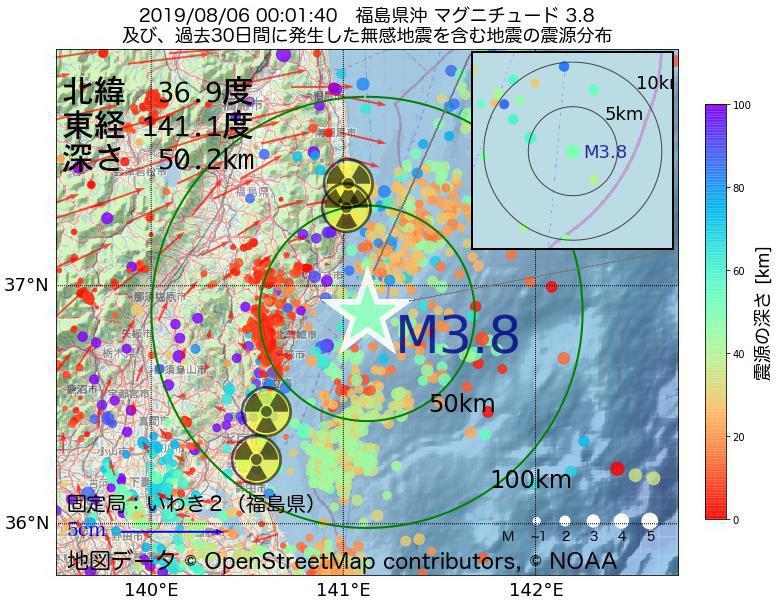 地震震源マップ:2019年08月06日 00時01分 福島県沖でM3.8の地震