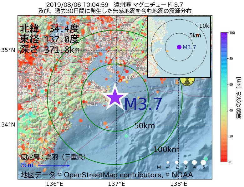 地震震源マップ:2019年08月06日 10時04分 遠州灘でM3.7の地震