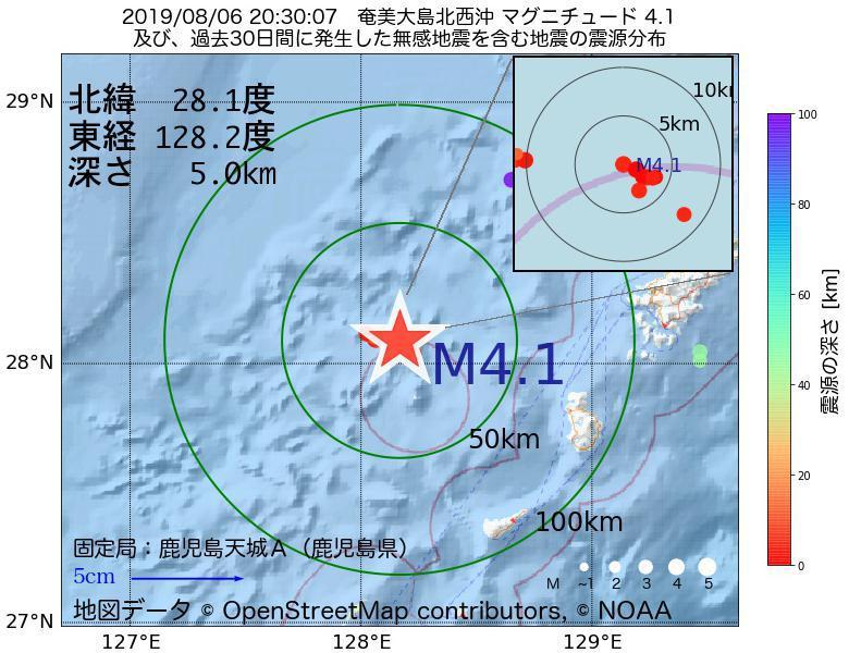 地震震源マップ:2019年08月06日 20時30分 奄美大島北西沖でM4.1の地震