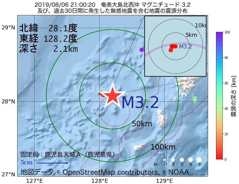 地震震源マップ:2019年08月06日 21時00分 奄美大島北西沖でM3.2の地震