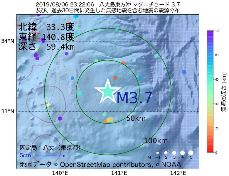 地震震源マップ:2019年08月06日 23時22分 八丈島東方沖でM3.7の地震
