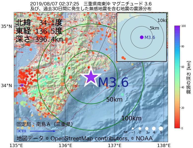 地震震源マップ:2019年08月07日 02時37分 三重県南東沖でM3.6の地震