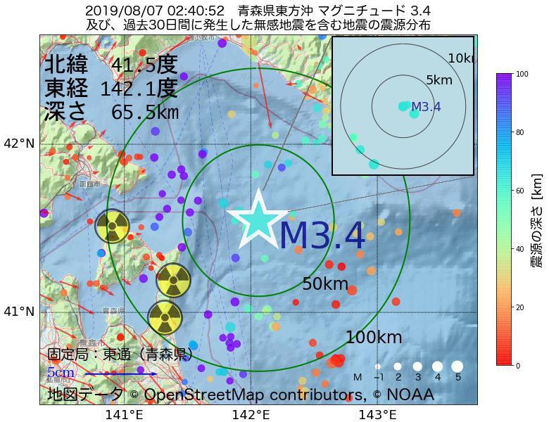 地震震源マップ:2019年08月07日 02時40分 青森県東方沖でM3.4の地震