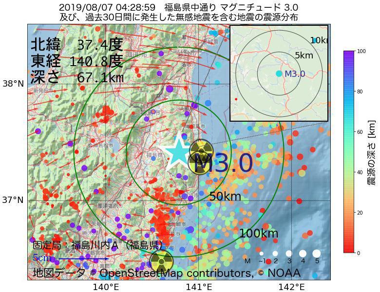 地震震源マップ:2019年08月07日 04時28分 福島県中通りでM3.0の地震