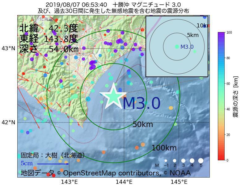 地震震源マップ:2019年08月07日 06時53分 十勝沖でM3.0の地震
