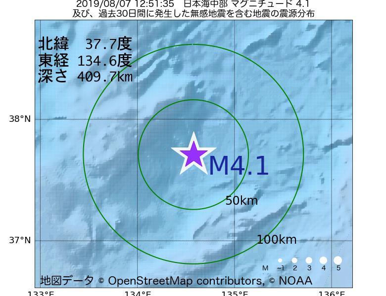 地震震源マップ:2019年08月07日 12時51分 日本海中部でM4.1の地震