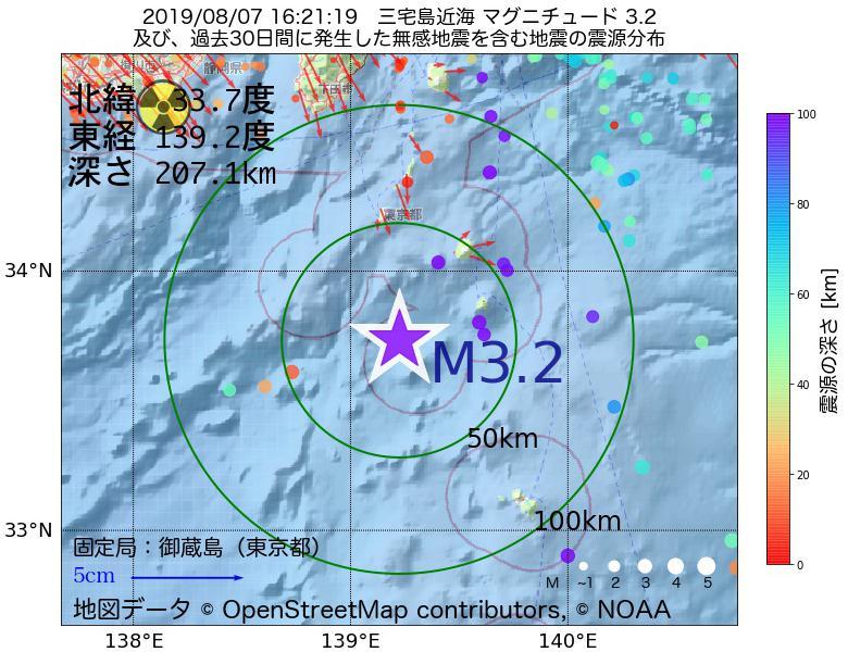 地震震源マップ:2019年08月07日 16時21分 三宅島近海でM3.2の地震