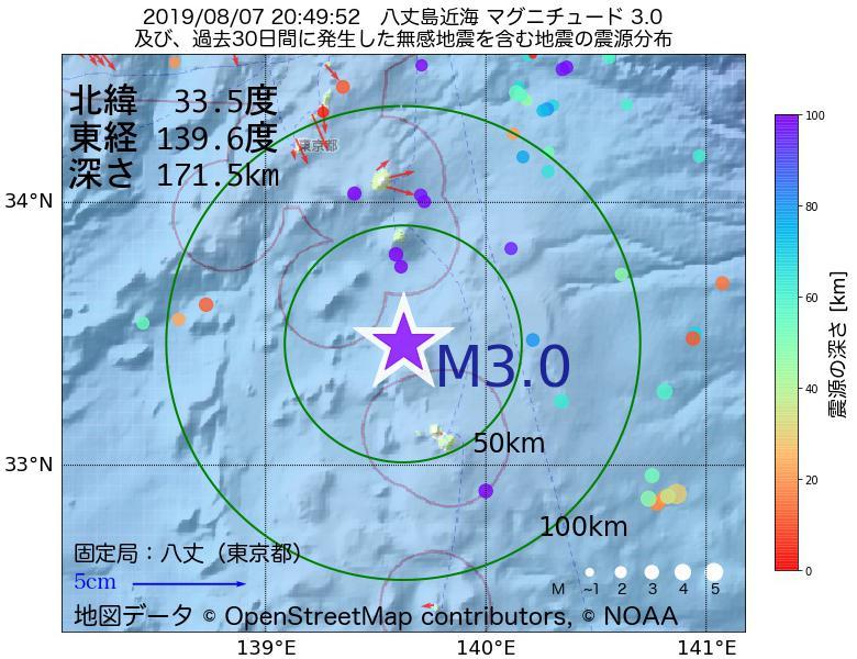 地震震源マップ:2019年08月07日 20時49分 八丈島近海でM3.0の地震