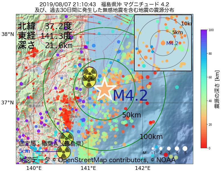 地震震源マップ:2019年08月07日 21時10分 福島県沖でM4.2の地震