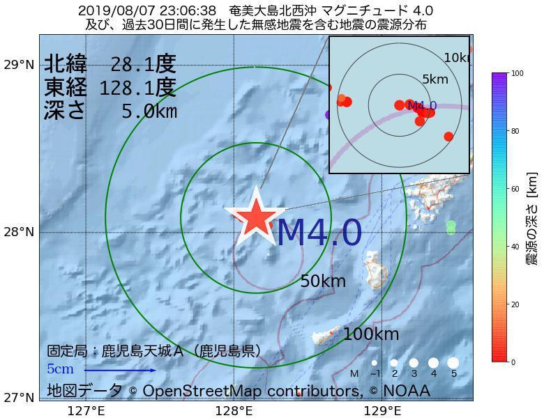 地震震源マップ:2019年08月07日 23時06分 奄美大島北西沖でM4.0の地震