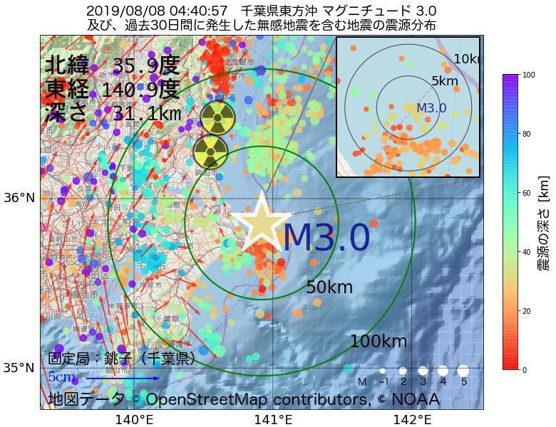 地震震源マップ:2019年08月08日 04時40分 千葉県東方沖でM3.0の地震
