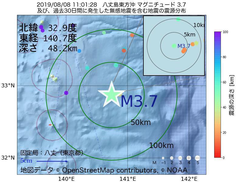 地震震源マップ:2019年08月08日 11時01分 八丈島東方沖でM3.7の地震