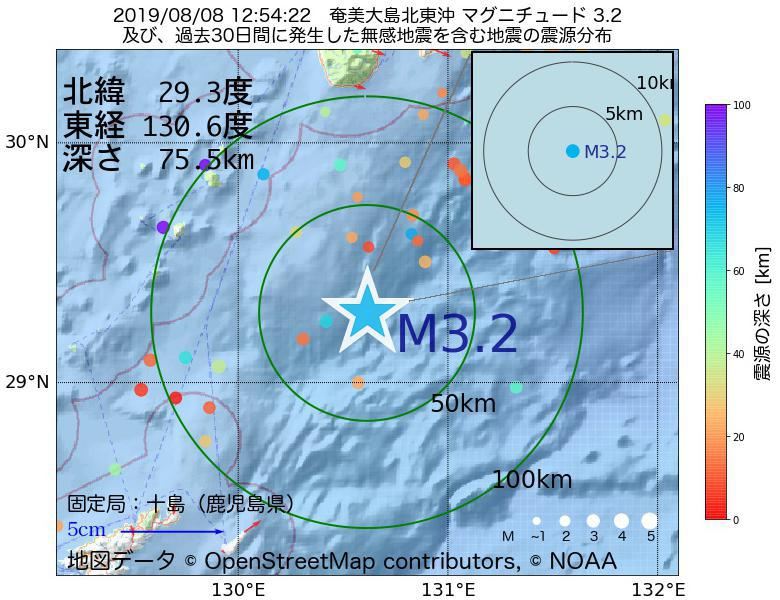 地震震源マップ:2019年08月08日 12時54分 奄美大島北東沖でM3.2の地震