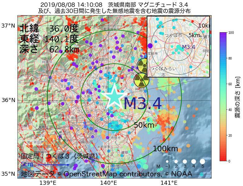 地震震源マップ:2019年08月08日 14時10分 茨城県南部でM3.4の地震