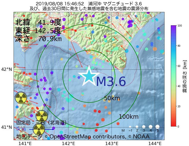 地震震源マップ:2019年08月08日 15時46分 浦河沖でM3.6の地震