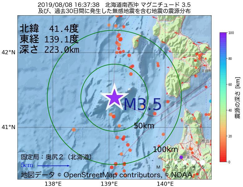 地震震源マップ:2019年08月08日 16時37分 北海道南西沖でM3.5の地震