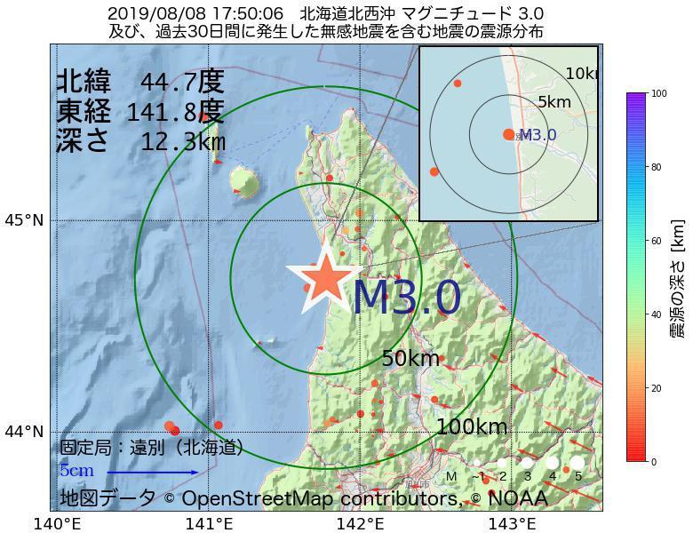 地震震源マップ:2019年08月08日 17時50分 北海道北西沖でM3.0の地震