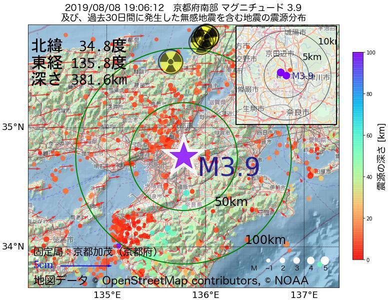 地震震源マップ:2019年08月08日 19時06分 京都府南部でM3.9の地震