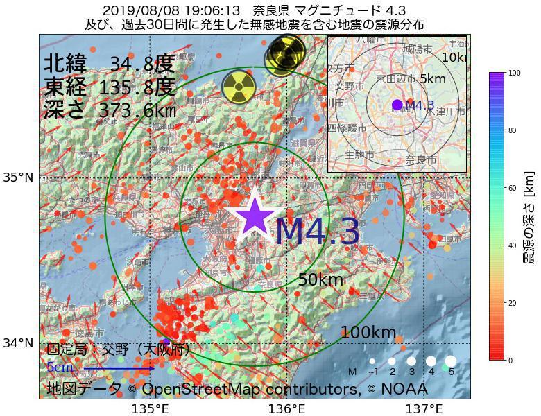 地震震源マップ:2019年08月08日 19時06分 奈良県でM4.3の地震