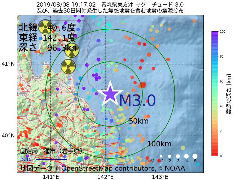 地震震源マップ:2019年08月08日 19時17分 青森県東方沖でM3.0の地震