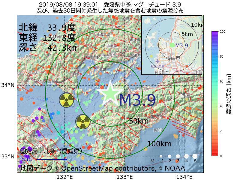 地震震源マップ:2019年08月08日 19時39分 愛媛県中予でM3.9の地震