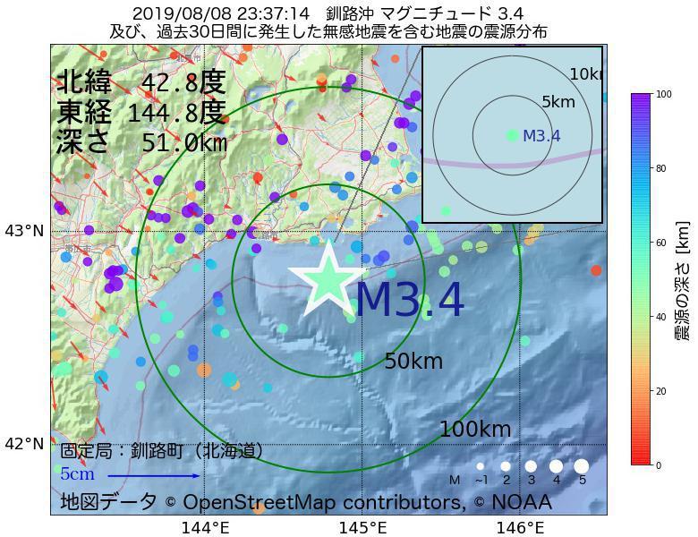 地震震源マップ:2019年08月08日 23時37分 釧路沖でM3.4の地震
