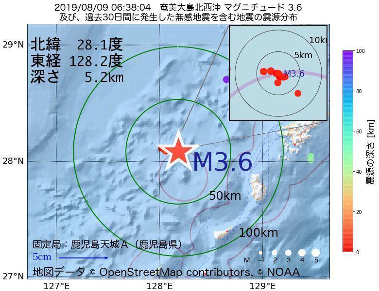 地震震源マップ:2019年08月09日 06時38分 奄美大島北西沖でM3.6の地震
