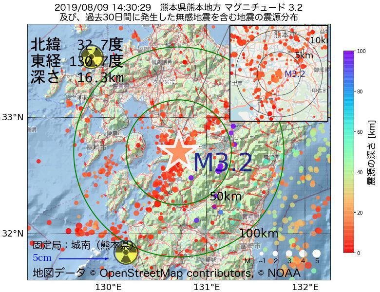 地震震源マップ:2019年08月09日 14時30分 熊本県熊本地方でM3.2の地震