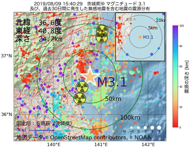 地震震源マップ:2019年08月09日 15時40分 茨城県沖でM3.1の地震