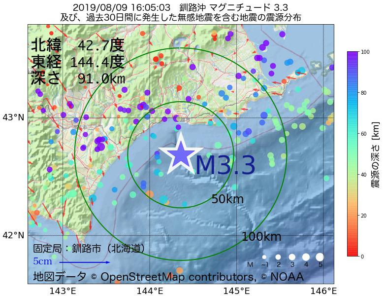 地震震源マップ:2019年08月09日 16時05分 釧路沖でM3.3の地震