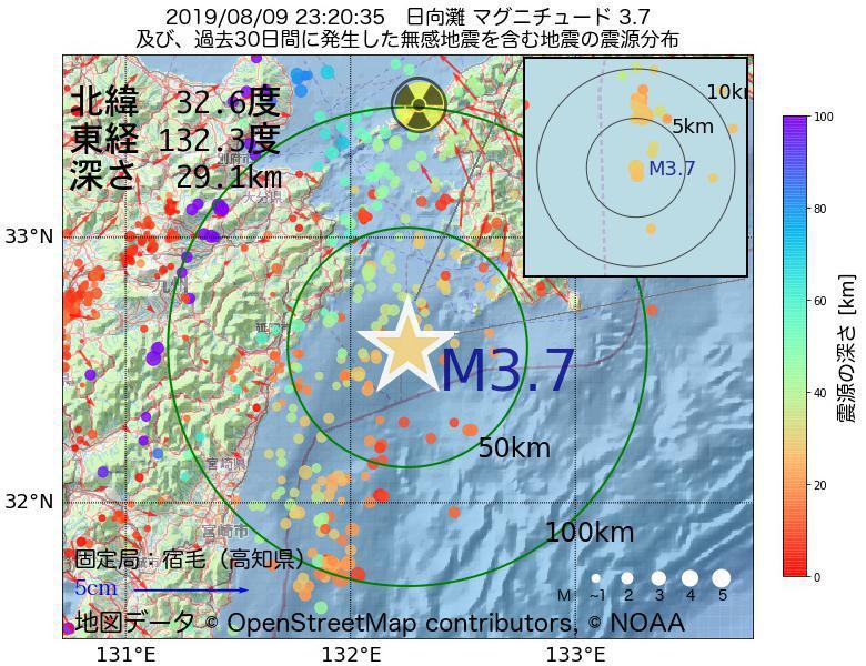 地震震源マップ:2019年08月09日 23時20分 日向灘でM3.7の地震