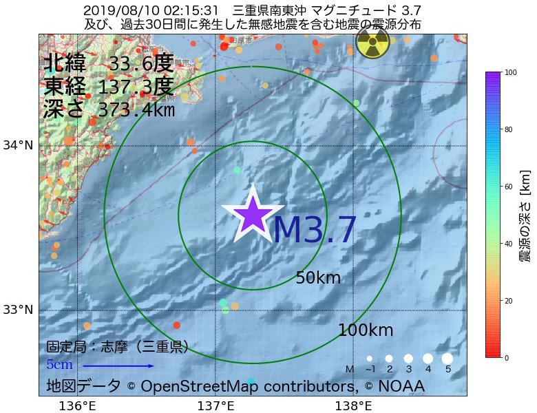 地震震源マップ:2019年08月10日 02時15分 三重県南東沖でM3.7の地震