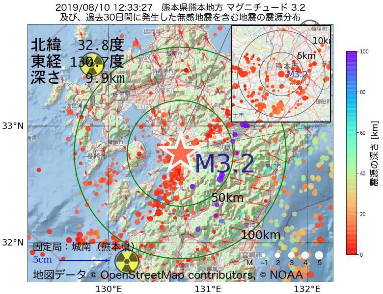 地震震源マップ:2019年08月10日 12時33分 熊本県熊本地方でM3.2の地震