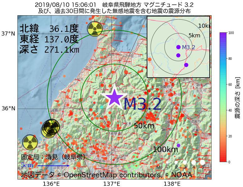 地震震源マップ:2019年08月10日 15時06分 岐阜県飛騨地方でM3.2の地震