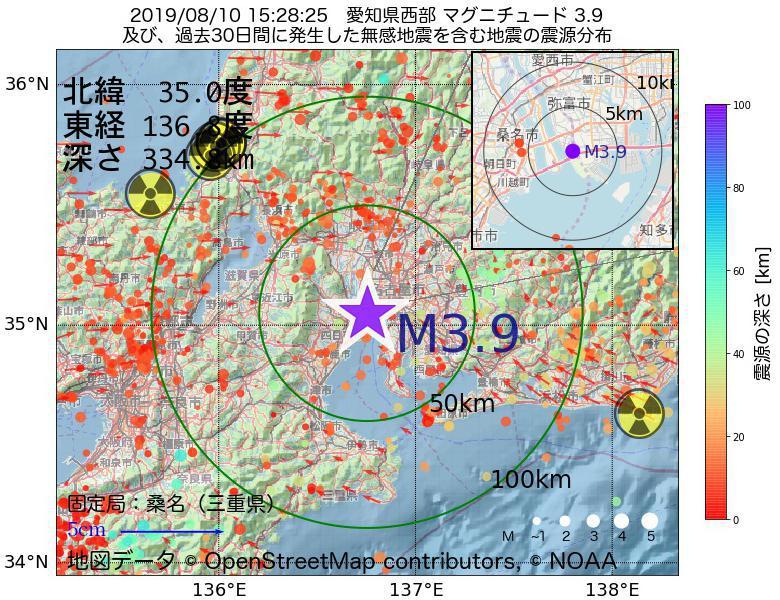 地震震源マップ:2019年08月10日 15時28分 愛知県西部でM3.9の地震