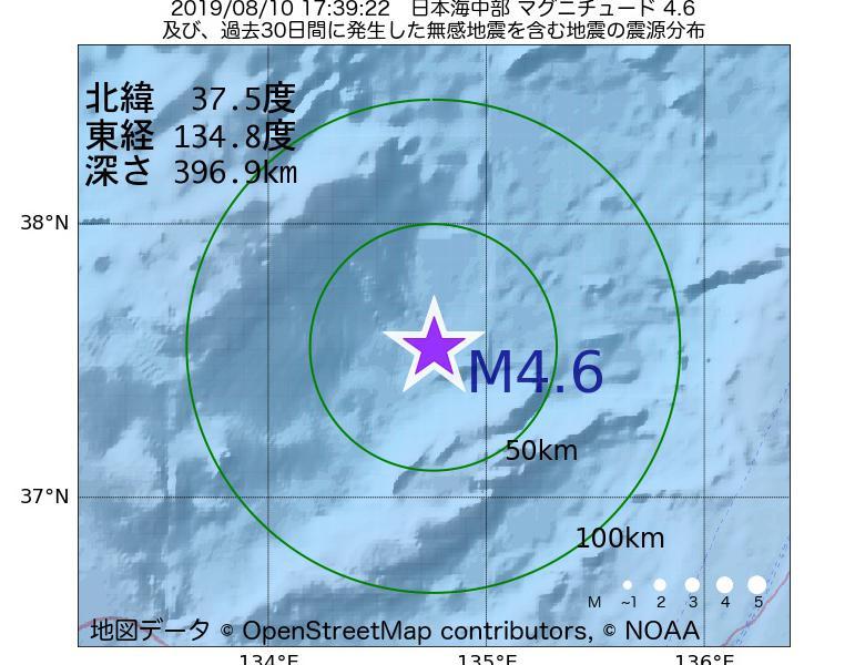 地震震源マップ:2019年08月10日 17時39分 日本海中部でM4.6の地震