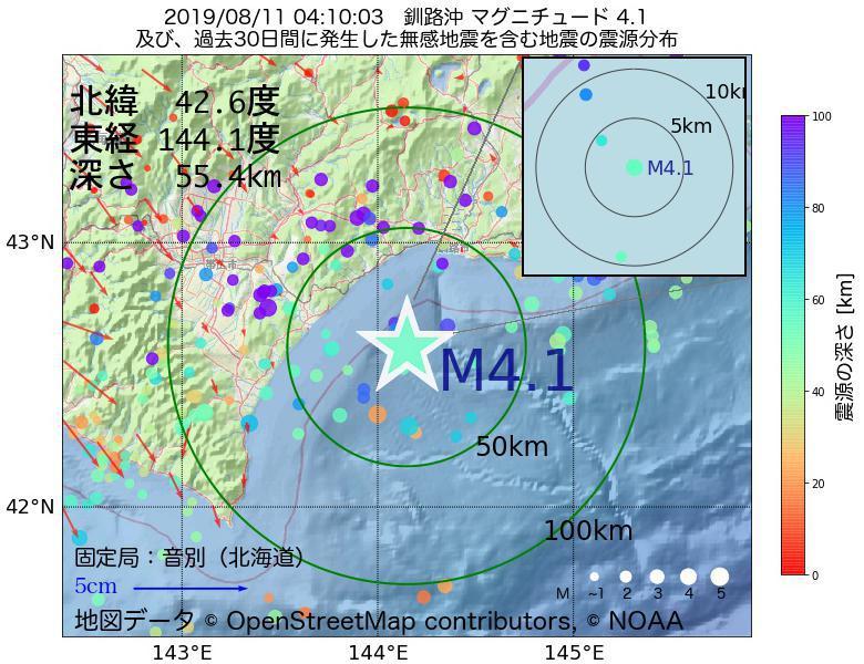 地震震源マップ:2019年08月11日 04時10分 釧路沖でM4.1の地震