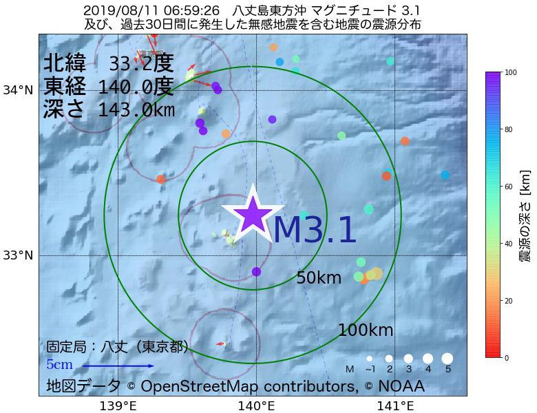 地震震源マップ:2019年08月11日 06時59分 八丈島東方沖でM3.1の地震