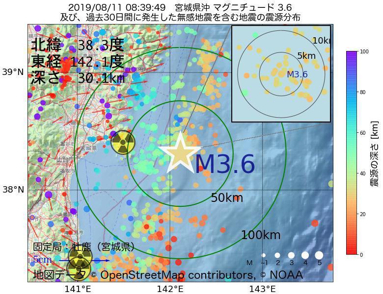 地震震源マップ:2019年08月11日 08時39分 宮城県沖でM3.6の地震