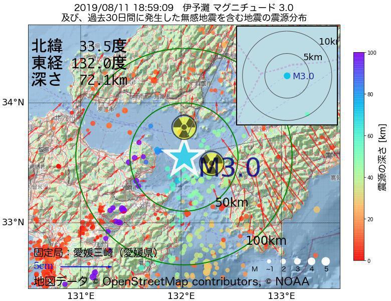 地震震源マップ:2019年08月11日 18時59分 伊予灘でM3.0の地震